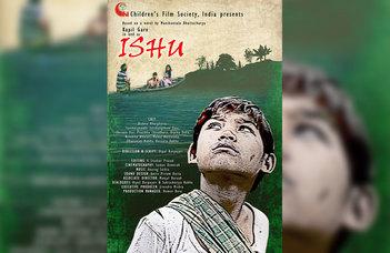 Ishu (2017) a Puskin Moziban