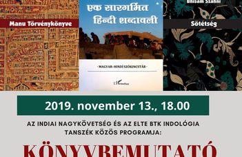 A Tanszékünk által gondozott India Könyvtár sorozat három új kötetének bemutatója kultúrprogrammal.