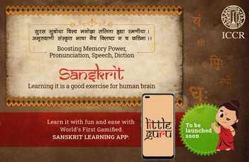 Az Amrita Sher-Gil Indiai Kulturális Központ bemutatja az ICCR feljesztette nyelvtanuló alkalmazást