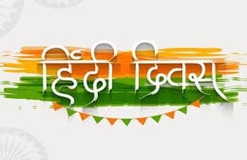 Minden évben szeptember 14-én ünnepli India és a világ a hindí nyelvet